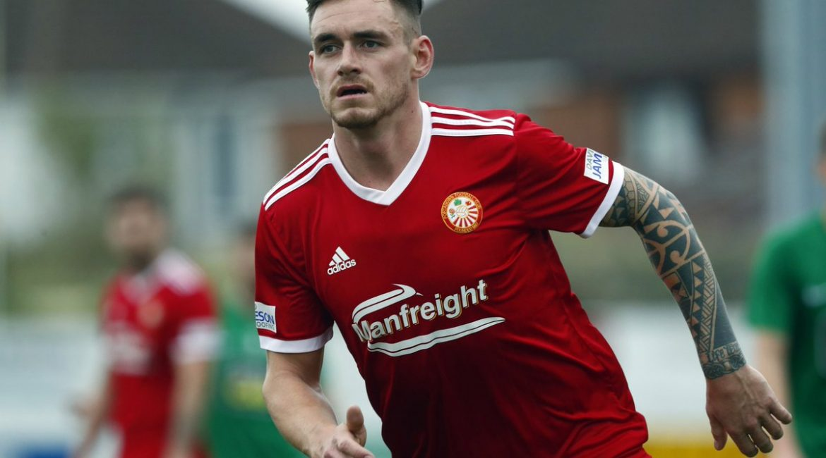 Lavery Faces A Further 4 Weeks On The Sidelines - Portadown Football Club